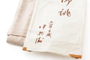 伊兵衛織 着物のサブ6画像
