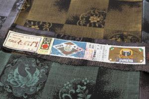 大島紬 着物「正倉院市松」のサブ8画像