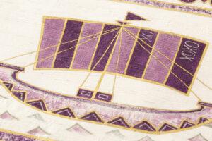 吉岡幸雄作 帝王紫染紬名古屋帯「ファラオの船」のサブ4画像
