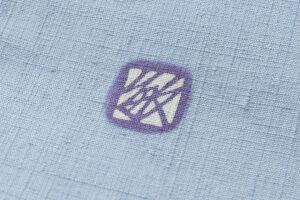日本工芸会正会員 釜我敏子作 型絵染名古屋帯「沢芹紋」のサブ6画像