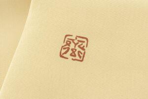 ぎをん齋藤製 塩瀬名古屋帯「貝桶」のサブ6画像